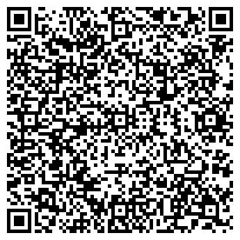 QR-код с контактной информацией организации Апрена, ООО