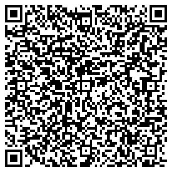 QR-код с контактной информацией организации Вирис, ЧП