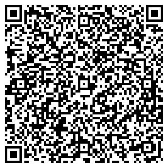 QR-код с контактной информацией организации Реках Украина, ООО