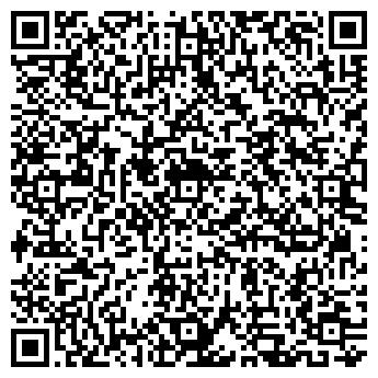 QR-код с контактной информацией организации КвикЛенс, СПД