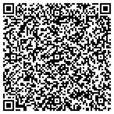 QR-код с контактной информацией организации Кристалл компания, ООО