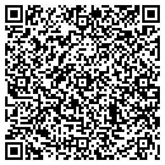 QR-код с контактной информацией организации о3, ЧП