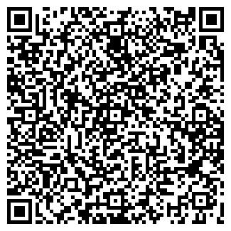QR-код с контактной информацией организации КАЛИТА