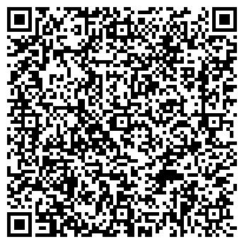 QR-код с контактной информацией организации Антас, ООО