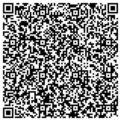QR-код с контактной информацией организации МОСКОВСКИЙ ОБЛАСТНОЙ УЧЕБНО-КУРСОВОЙ КОМБИНАТ АВТОМОБИЛЬНОГО ТРАНСПОРТА