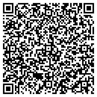 QR-код с контактной информацией организации Римари, СПД