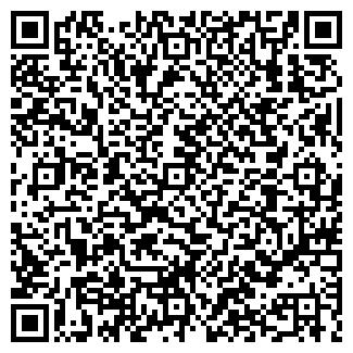 QR-код с контактной информацией организации Еколан, ООО