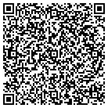 QR-код с контактной информацией организации Климат, МНПП