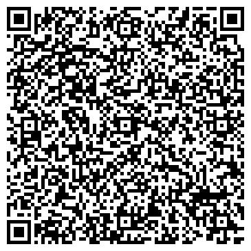 QR-код с контактной информацией организации АСФАЛЬТОБЕТОННЫЙ ЗАВОД ТОО