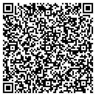 QR-код с контактной информацией организации ОЛГ КОМПАНИЯ