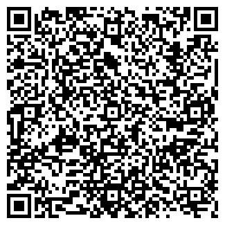 QR-код с контактной информацией организации 7за, ЧП