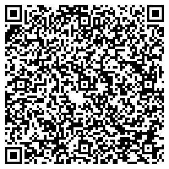 QR-код с контактной информацией организации Дентал ТС, ООО