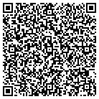 QR-код с контактной информацией организации Рамал, ООО