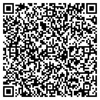 QR-код с контактной информацией организации ХМ, ООО