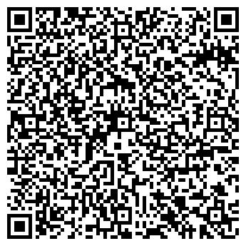 QR-код с контактной информацией организации ALSARRA CLINIC, ООО