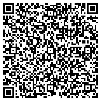 QR-код с контактной информацией организации Мед Эксим,ООО