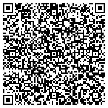 QR-код с контактной информацией организации Ридан - Инжиниринг, ООО