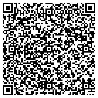 QR-код с контактной информацией организации ТД-Пак, ООО