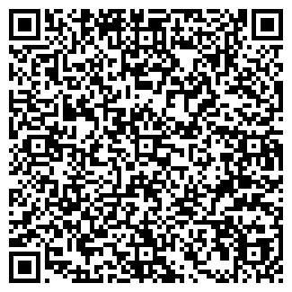 QR-код с контактной информацией организации УмаМед, ООО