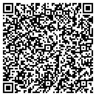 """QR-код с контактной информацией организации """"ФАВОРИТ-М"""", ООО"""