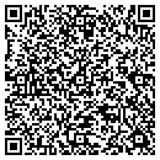 QR-код с контактной информацией организации Omed, ЧП