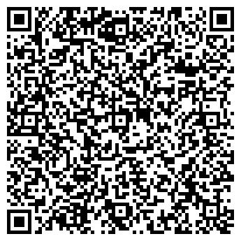 QR-код с контактной информацией организации Лао-ча, ЧП