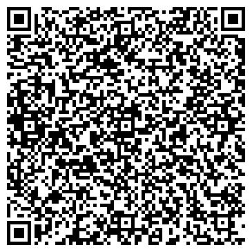 QR-код с контактной информацией организации Ледум, ООО