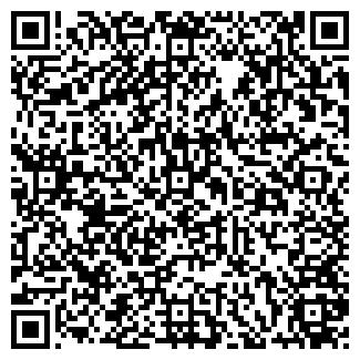QR-код с контактной информацией организации ТАКСИ ДОРОХОВО