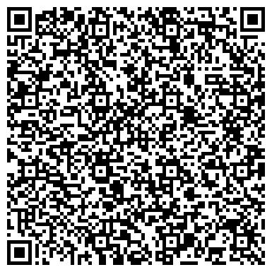 QR-код с контактной информацией организации Олимпия Красный Крест ДЦ, ЧП