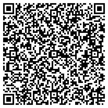 QR-код с контактной информацией организации Сангва, ООО