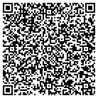 QR-код с контактной информацией организации Медизана - Киев, ООО