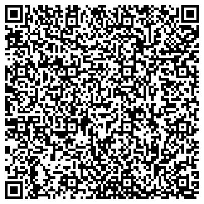 QR-код с контактной информацией организации Олимпия-Красный Крест (Давиденко, ЧП)