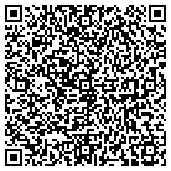 QR-код с контактной информацией организации Химэкси, ЧП