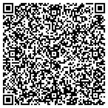 QR-код с контактной информацией организации Первый Автокомбинат Сервис