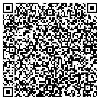 QR-код с контактной информацией организации ЭксимКаргоТрейд, ООО