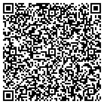 QR-код с контактной информацией организации Фарма хаус, ООО