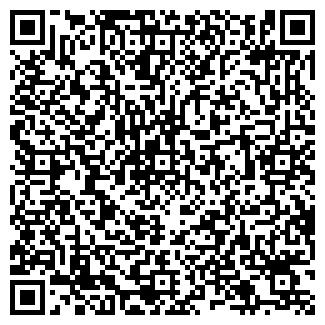QR-код с контактной информацией организации ДиаМаркет, СПД (Кандидатова)