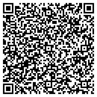 QR-код с контактной информацией организации ТУЧКОВСКОЕ ППЖТ