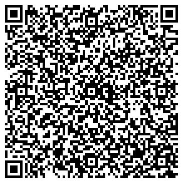 QR-код с контактной информацией организации Магазин игрушек Бемби, ЧП