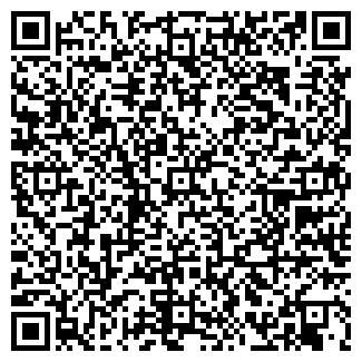 QR-код с контактной информацией организации РОШАЛЬ-1