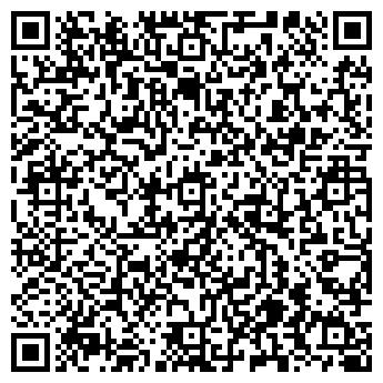 QR-код с контактной информацией организации Модус мед, ООО