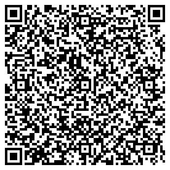 QR-код с контактной информацией организации Альтера Лаб, ООО
