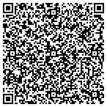 QR-код с контактной информацией организации Донхимэкспо, ООО
