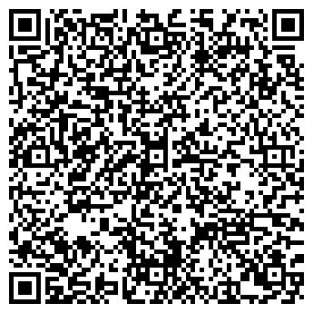QR-код с контактной информацией организации ЭКОВЕЙСТ