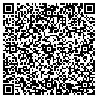 QR-код с контактной информацией организации Авл-Тех, ООО