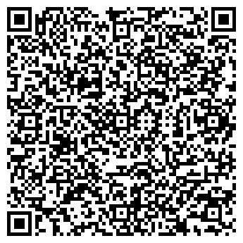QR-код с контактной информацией организации Эксдиа, ООО