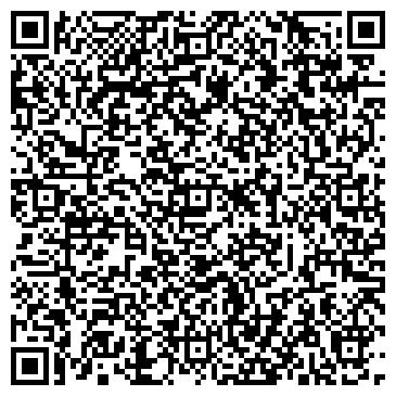QR-код с контактной информацией организации Бизнес студия МГК, ООО