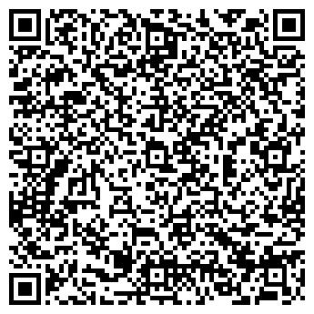 QR-код с контактной информацией организации Кандия, ООО