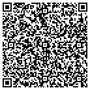 QR-код с контактной информацией организации Болеар Мед, ООО