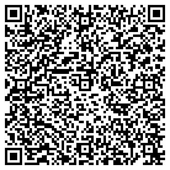 QR-код с контактной информацией организации Амарант - Мед, ООО